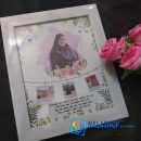 foto-frame-birthday-ultah-polaroid
