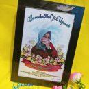 foto-frame-ultah-flower