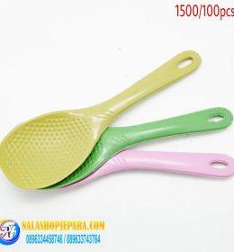 souvenir-centong-plastik