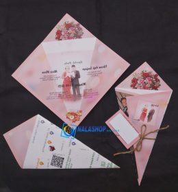 undangan-pernikahan-unik-model-buket-bunga