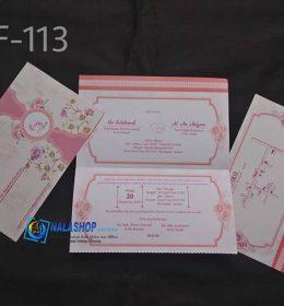 undangan-unik-f-113
