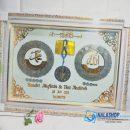Mahar_koin_mahar_pernikahan_mahar_lafadz_Allah_Muhammad_jam